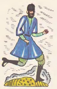 Ведмедик (вірменська казка)