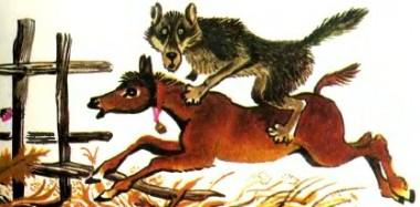 Вовк (бурятська казка)
