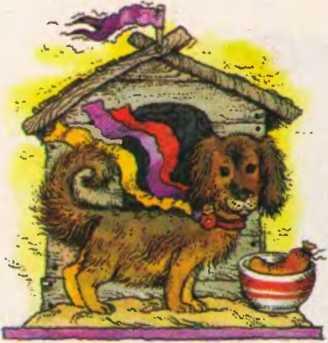 Вовк, собака та кіт (білоруська казка)