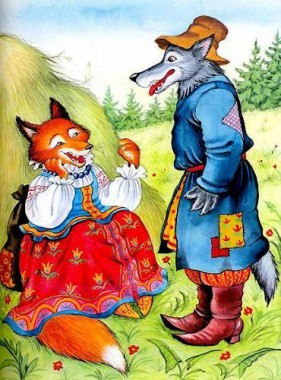 Вовк і лисиця (французька казка)