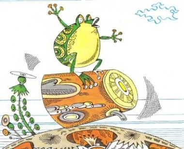 Володар Жаба (в'єтнамська казка)