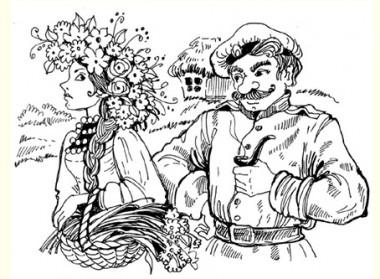 Відьма (російська казка)