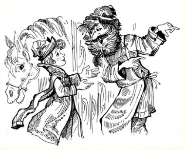 Відьма і Сонцева сестра (російська казка)