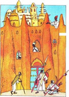 Гамар і Гум'єра (африканська казка)