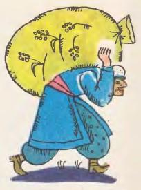 Гамбар (вірменська казка)