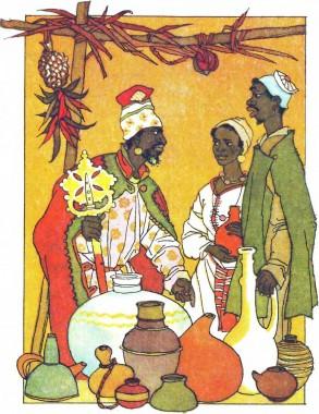 Гарна дружина (африканська казка)