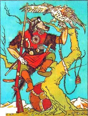 Голодний вовк (киргизька казка)