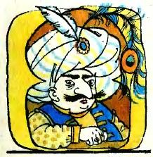 Горобчик-сторож (таджицька казка)
