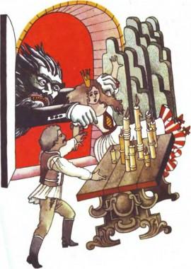 Дванадцять принцес (чеська казка)