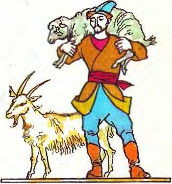 Джаннат (киргизька казка)
