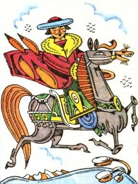 Дивовижна шуба Алдар-Косе (казахська казка)