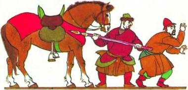 Доброзичливець та Зловмисник (киргизька казка)