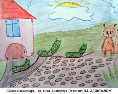 Дорога без кінця (Олег Шелепало)