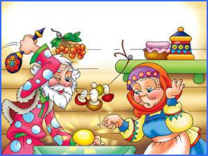 Дід, баба та курочка ряба (українська народна казка)