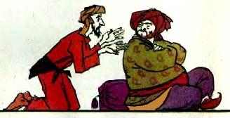 Жадібний суддя (таджицька казка)