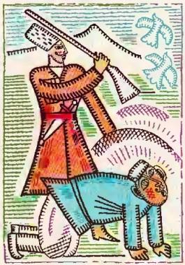 Жменя (грузинська казка)