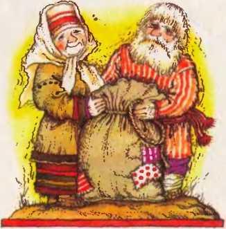 Жорна (білоруська казка)