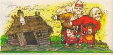 Журавлів гаманець (білоруська казка)