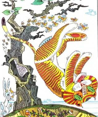 Заєць і тигр (в'єтнамська казка)