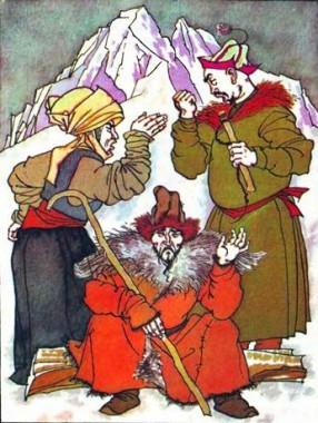 Злагода (киргизька казка)