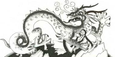 Золота сопілка (китайська казка)