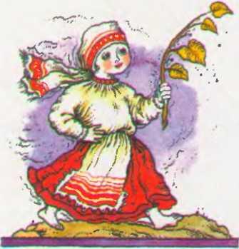 Золота яблунька (білоруська казка)