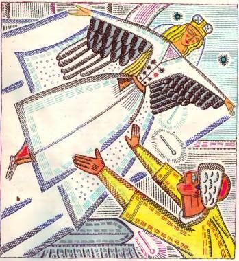 Золотий келих (грузинська казка)