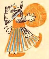 Золотий клубок (естонська казка)