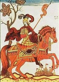 Казка про Бову Королевича (російська казка)