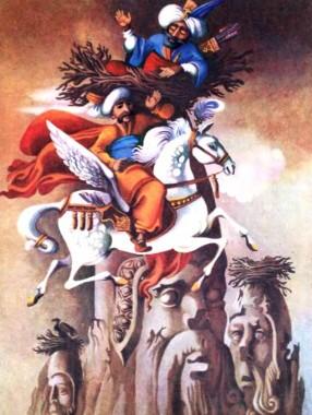Казка про бідного парубка (турецька казка)