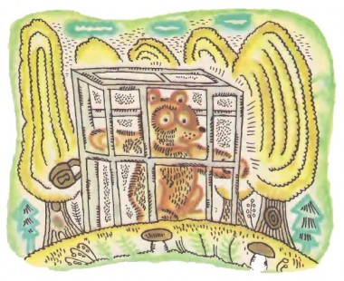 Казка про ведмедя (вірменська казка)