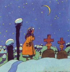 Казка про дівчину Марусю, чорта в червоних чоботях, чорну церкву та чарівну квітку (Лірник Сашко)-2