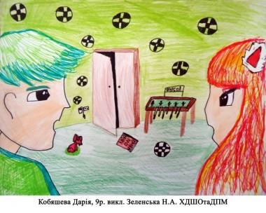 Казка про казку (Олег Шелепало)