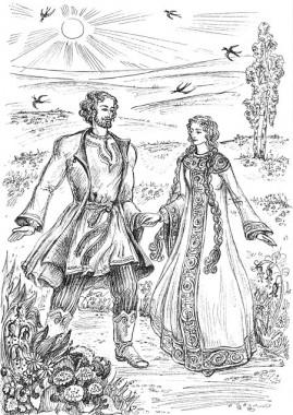 Казка про царівну Несміяну та Івана (Олександр Пушкін)