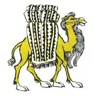 Кмітливий бідняк (туркменська казка)