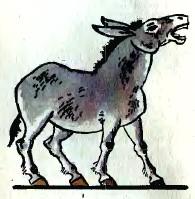 Кмітливий осел (таджицька казка)