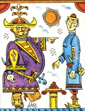 Коваль і його вірна дружина (казахська казка)
