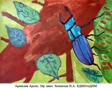 Кому бути царем (Олег Шелепало)
