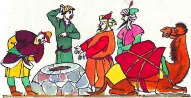 Користь із мудрих порад (киргизька казка)