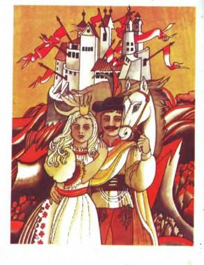 Королевич Баяя (чеська казка)