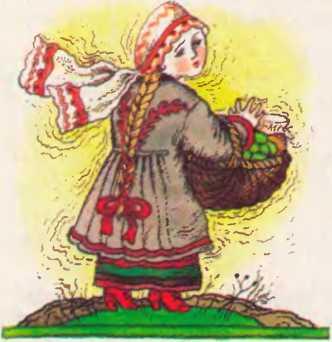 Котигорошко (білоруська казка)
