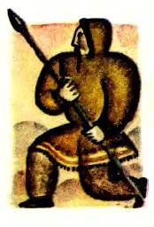 Куйкинняку та Минкусин (коряцька казка)