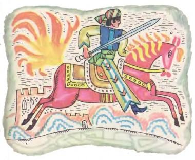 Кінь-вогонь (вірменська казка)