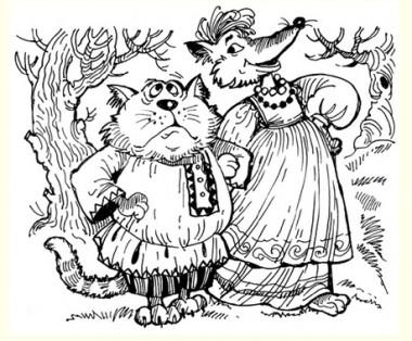 Кіт і лисиця (російська казка)
