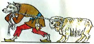 Кіт і лісові звірі (таджицька казка)