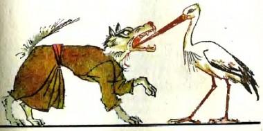 Лелека-лікар (таджицька казка)