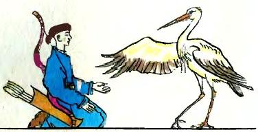 Лелека (таджицька казка)