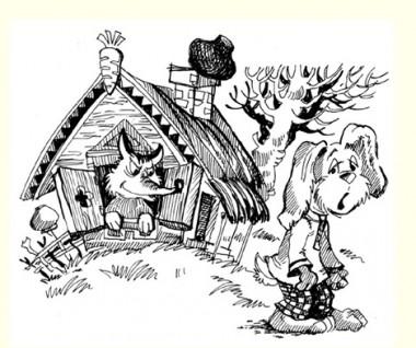 Лисиця, заєць і півник (російська казка)