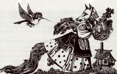 Лисиця, півень і одуд (македонська казка)