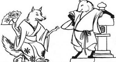 Лисиця і танукі (японська казка)